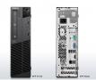 Calculator - Lenovo ThinkCentre M92P Desktop