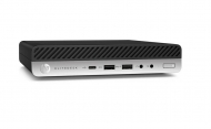 Calculator - HP EliteDesk 800 G4 hexa core