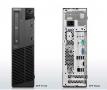 Calculator - Lenovo ThinkCentre M92P Desktop Core i7
